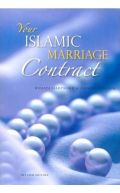Your Islamic Marriage Contract