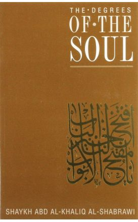 The Degrees of the Soul (Shaykh Abd Al-Khaliq Al-Shabrawi)
