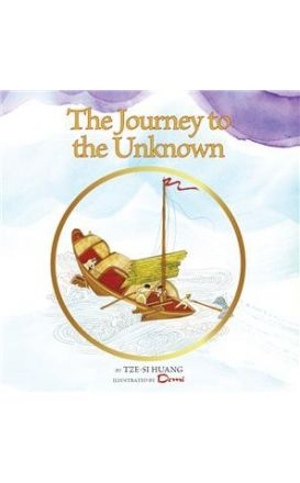 The Journey to the Unknown