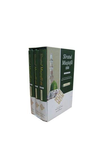 Seerat Mustafa English (3 Vols - Kandhalwi)