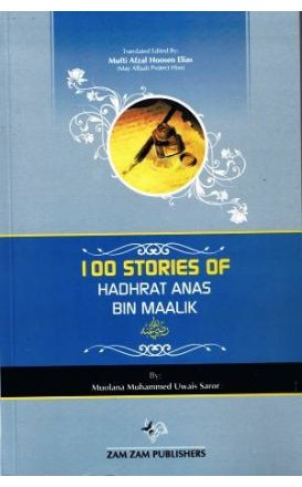100 Stories of Hadhrat Anas Bin Malik