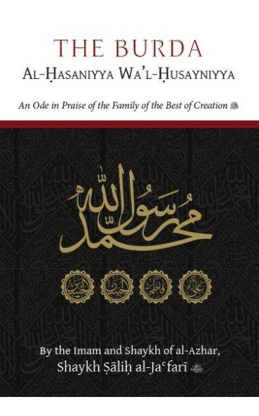 The Burda Al-Hasaniyya Wa'l-Husayniyya : An Ode in Praise of the Family of the Best of Creation