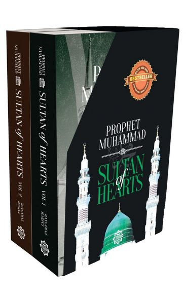 Sultan Of Hearts Vol 1 & 2