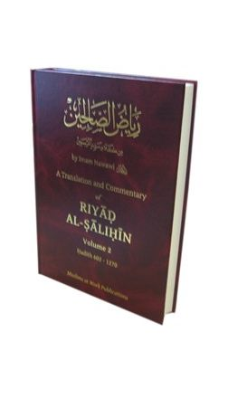 Riyad al-Salihin [English Commentary] Volume 3