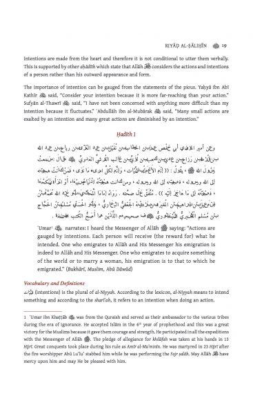 Riyad al-Salihin [English Commentary] Volume 3