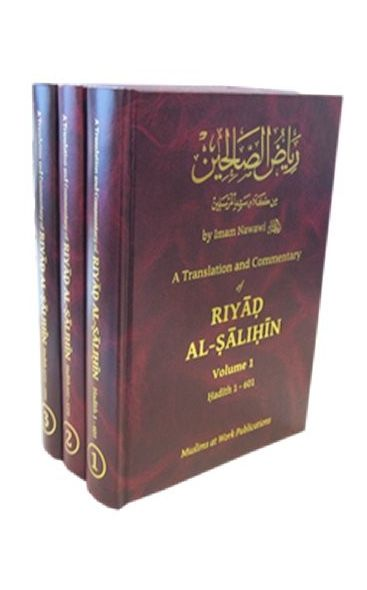 Riyad al-Salihin [English Commentary] 3 Volume Set