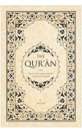 The Quran with Annotated Interpretation in Modern