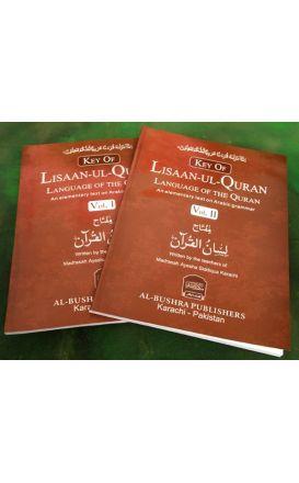 Key To Lisan Ul Quran Vol 2