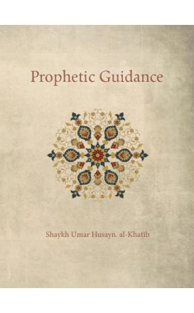 Prophetic Guidance
