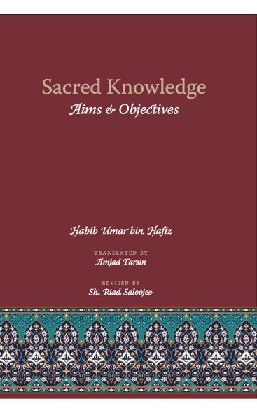 Sacred Knowledge: Aims & Objectives
