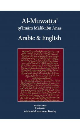 Al-Muwatta – Imam Malik ibn Anas – Arabic-English