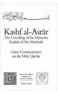 Tafsir Kashf al-Asrar