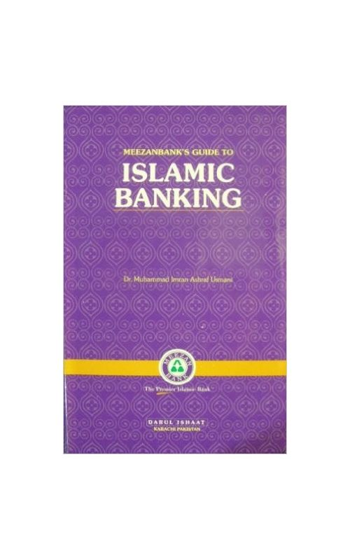 Meezanbank's Guide to Islamic Banking