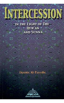 Intercession in the Light of the Quran & Sunna