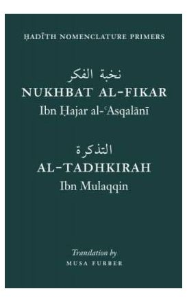 Hadith Nomenclature Primers