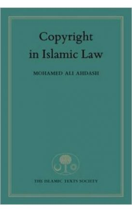 Copyright in Islamic Law