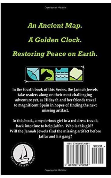 Jannah Jewels Book 4: Secrets In Spain