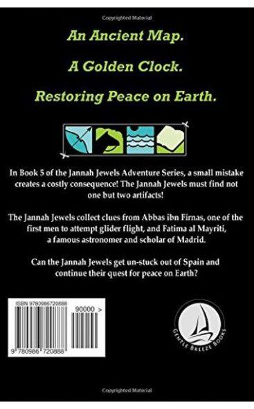 Jannah Jewels Book 5: Courage In Cordoba
