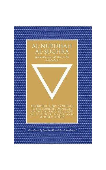 Al-Nubdhah al-Sughra : English