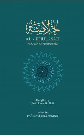 Al Khulasah: The Cream of Remembrance