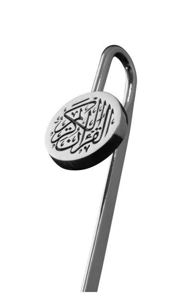 Quran Mark