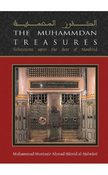 The Muhammadan Treasures