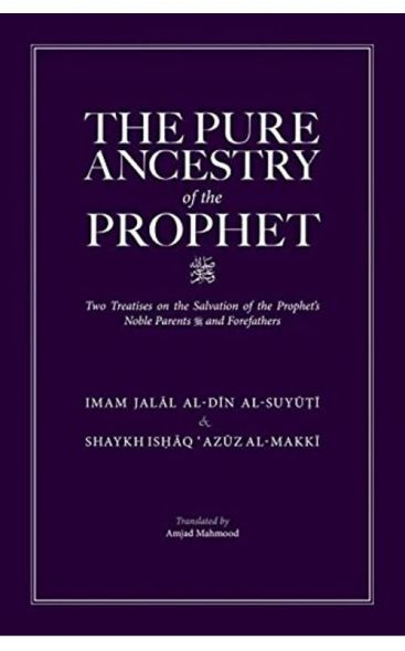The Pure Ancestry of the Prophet