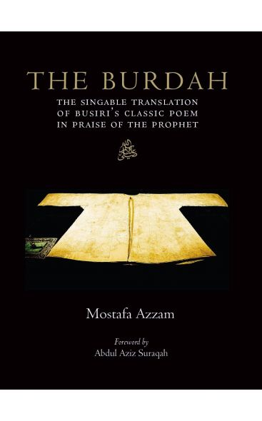 THE BURDAH : The singable translation of Busiri's classic poem in praise of the Prophet