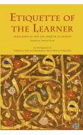 Etiquette Of The Learner: Ibn Jama'ah, Abridgement of Tadhkirat