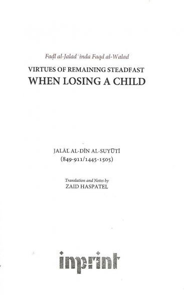 Thie Virtue of Remaining Steadfast When losing a Child