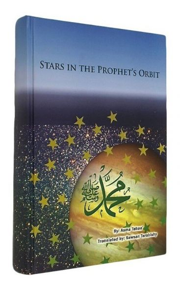 Stars in the Prophet's Orbit