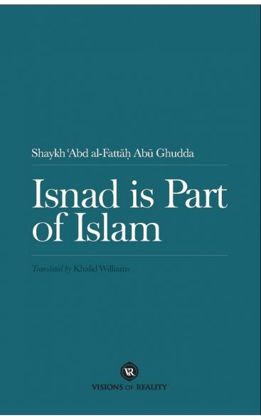 Isnad is Part of Islam