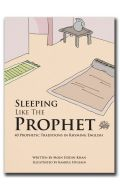 Sleeping Like the Prophet (S): 40 Prophetic Traditions in Rhyming English