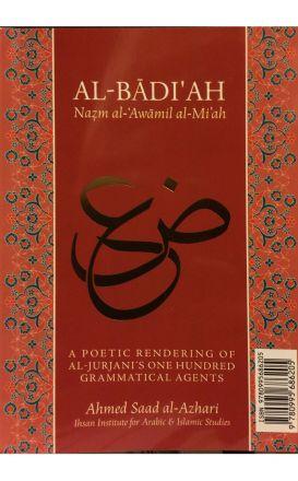 Al-Badiah Nazm al-Awamil al-Mi'ah