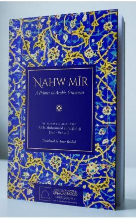 Nahw Mir: A Primer in Arabic Grammar