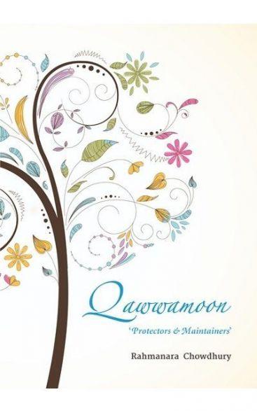 Qawwamoon: Protectors and Maintainers