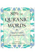 80% of Quranic Words: Classified Word Lists for Easy Memorization