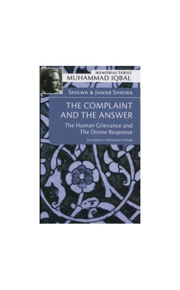 Shikwa & Jawab Shikwa: The Complaint and The Answer The Human Grievance and The Divine Response