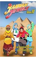 Jannah Jewels Book 11: Evidence in Egypt (Volume 11)
