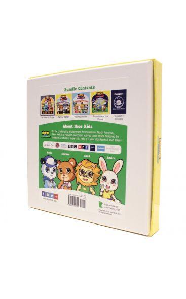 Noor Kids Muslim Children's Book Bundle