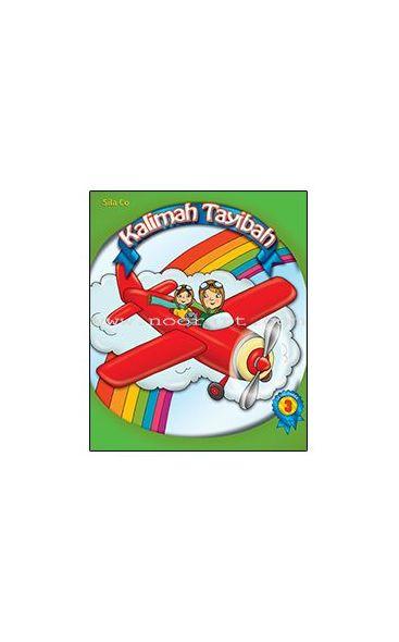 Kalimah Tayibah : English Level 3