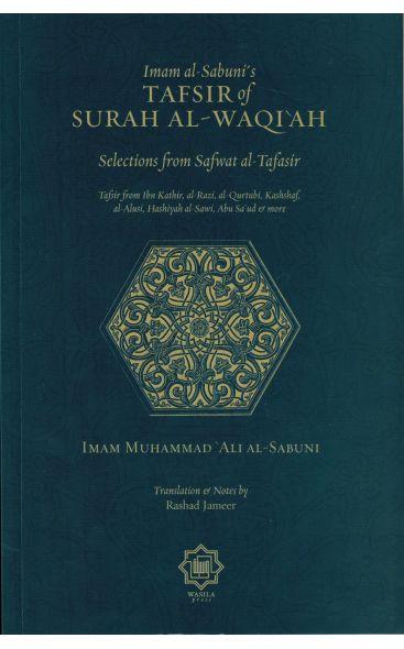 Tafsir Of Surah Al-Waqiah