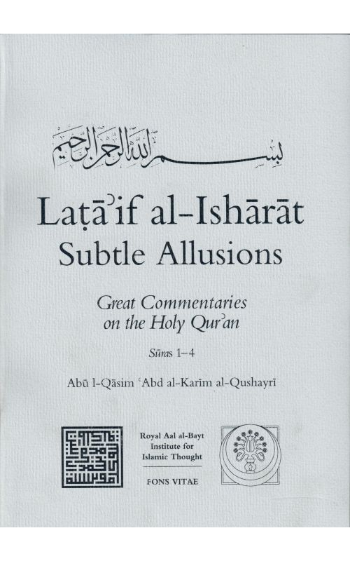 Commentaries On The Times: Lataif Al-Isharat Subtle Allusions (Great Commentaries On