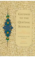 Gateway to the Quranic Sciences