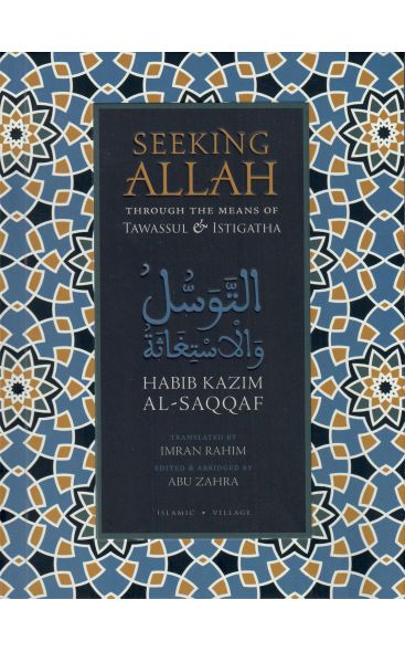 Seeking Allah Through the Means of Tawassul & Istigatha