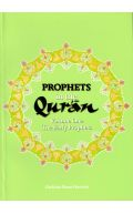 Prophets In The Quran Volume One The Early Prophets