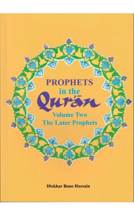 Prophets In The Quran Volume Two The Later Prophets