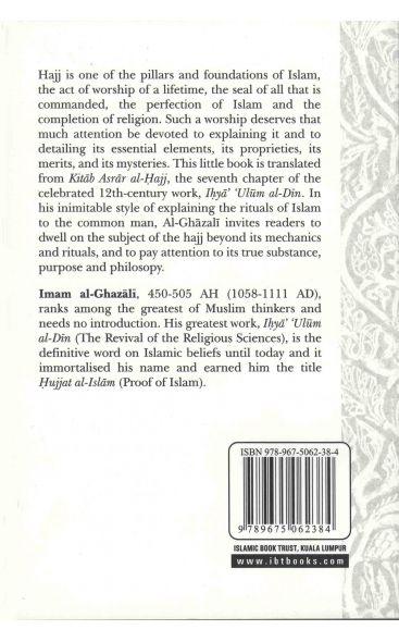 Al-Ghazali The Secret Of Pilgrimage