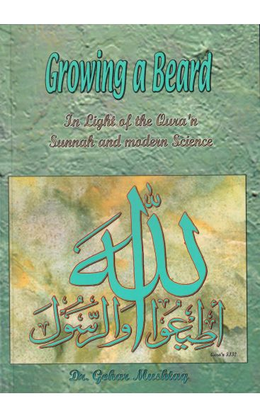 Growing A Beard In Light Of The Quran Sunnah And Modern Science