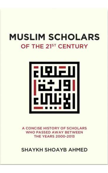 Muslim Scholars of 21st Century